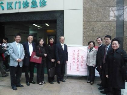 p1090686-hkic-guangzhou1