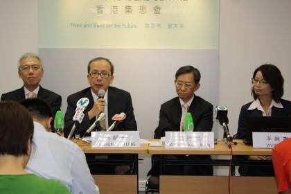 press-conference3