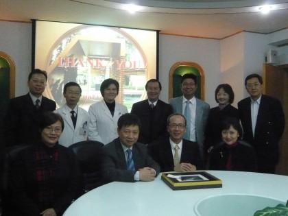 p1090706-hkic-guangzhou