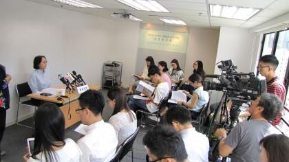 cross border press conference